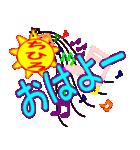「ちひろ」ちゃん専用(個別スタンプ:02)