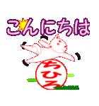 「ちひろ」ちゃん専用(個別スタンプ:03)