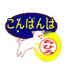 「ちひろ」ちゃん専用(個別スタンプ:04)