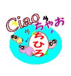 「ちひろ」ちゃん専用(個別スタンプ:05)