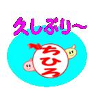 「ちひろ」ちゃん専用(個別スタンプ:06)