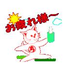 「ちひろ」ちゃん専用(個別スタンプ:07)