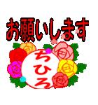 「ちひろ」ちゃん専用(個別スタンプ:10)