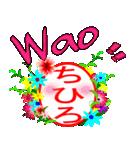 「ちひろ」ちゃん専用(個別スタンプ:11)