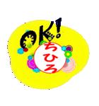「ちひろ」ちゃん専用(個別スタンプ:12)