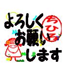 「ちひろ」ちゃん専用(個別スタンプ:16)