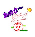 「ちひろ」ちゃん専用(個別スタンプ:17)