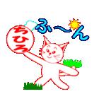 「ちひろ」ちゃん専用(個別スタンプ:19)