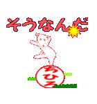 「ちひろ」ちゃん専用(個別スタンプ:21)