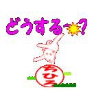 「ちひろ」ちゃん専用(個別スタンプ:23)