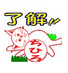 「ちひろ」ちゃん専用(個別スタンプ:26)