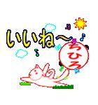 「ちひろ」ちゃん専用(個別スタンプ:27)