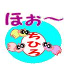 「ちひろ」ちゃん専用(個別スタンプ:28)