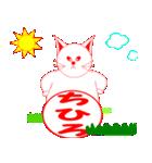 「ちひろ」ちゃん専用(個別スタンプ:33)