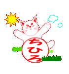 「ちひろ」ちゃん専用(個別スタンプ:34)