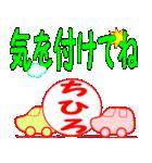「ちひろ」ちゃん専用(個別スタンプ:35)