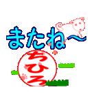 「ちひろ」ちゃん専用(個別スタンプ:39)