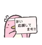 あいさん専用(ペンギンバージョン)(個別スタンプ:26)