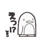 あいさん専用(ペンギンバージョン)(個別スタンプ:30)