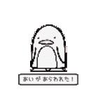 あいさん専用(ペンギンバージョン)(個別スタンプ:40)