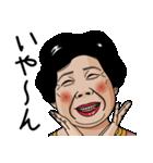 熟女・おばさんたち5(個別スタンプ:01)