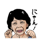 熟女・おばさんたち5(個別スタンプ:04)