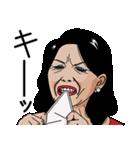 熟女・おばさんたち5(個別スタンプ:05)