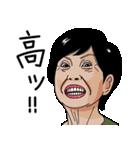 熟女・おばさんたち5(個別スタンプ:06)