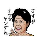熟女・おばさんたち5(個別スタンプ:07)