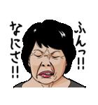 熟女・おばさんたち5(個別スタンプ:09)