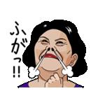 熟女・おばさんたち5(個別スタンプ:11)