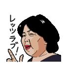 熟女・おばさんたち5(個別スタンプ:16)
