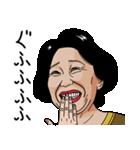 熟女・おばさんたち5(個別スタンプ:18)