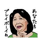 熟女・おばさんたち5(個別スタンプ:22)