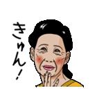 熟女・おばさんたち5(個別スタンプ:25)