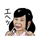 熟女・おばさんたち5(個別スタンプ:27)