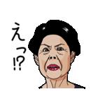 熟女・おばさんたち5(個別スタンプ:28)