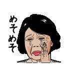 熟女・おばさんたち5(個別スタンプ:29)