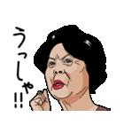 熟女・おばさんたち5(個別スタンプ:30)
