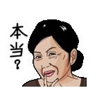熟女・おばさんたち5(個別スタンプ:31)