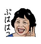 熟女・おばさんたち5(個別スタンプ:33)