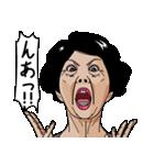 熟女・おばさんたち5(個別スタンプ:35)