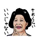 熟女・おばさんたち5(個別スタンプ:39)