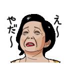 熟女・おばさんたち5(個別スタンプ:40)