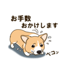 気軽にスタンプ コーギー 行動編(個別スタンプ:17)