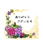 敬語 おしゃれ おとな(個別スタンプ:01)