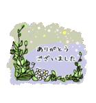 敬語 おしゃれ おとな(個別スタンプ:02)