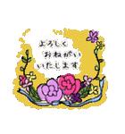 敬語 おしゃれ おとな(個別スタンプ:03)