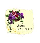 敬語 おしゃれ おとな(個別スタンプ:04)