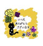 敬語 おしゃれ おとな(個別スタンプ:05)